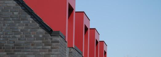 Detail mit Ortgang und Dachgauben, Foto: LWL/Darius Djahanschah