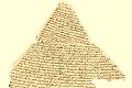 Handschriften und Manuskripte