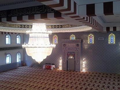 Yunus Emre Moschee, Hamm