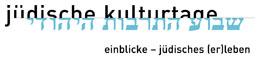 Logo der Jüdischen Kulturtage NRW 2011