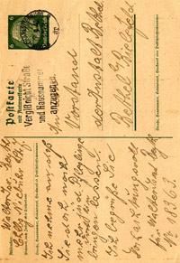 Walter Israel Beyth bittet den 'Vorstand Bethel', den Transport seines Sohnes Reinhard in ein Sammellager nach Wunstorf zu organisieren, 17.09.1940 (Vorderseite) / Hauptarchiv und Historische Sammlung der v. Bodelschwinghschen Stiftungen Bethel, unverzeichnet
