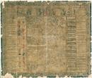 Episcopatus Monasteriensis Descriptio nova / [Neue Darstellung des Bistums Münster], 1616