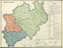 Verwaltungsatlas des Landes Nordrhein-Westfalen, [Karte 11]: Ordentliche Gerichte, [1952]