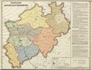 Verwaltungsatlas des Landes Nordrhein-Westfalen, [Karte 12]: Staatliche Naturschutzbehörden, [1953]