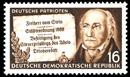 """Bade / Eigler: Sonderbriefmarke der Deutschen Post der DDR mit dem Porträt des Freiherrn vom Stein in der Reihe """"Deutsche Patrioten"""", 16 Pf, postfrisch, 1953 / Privatbesitz / Marcus Weidner"""
